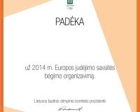Europa juda 2014